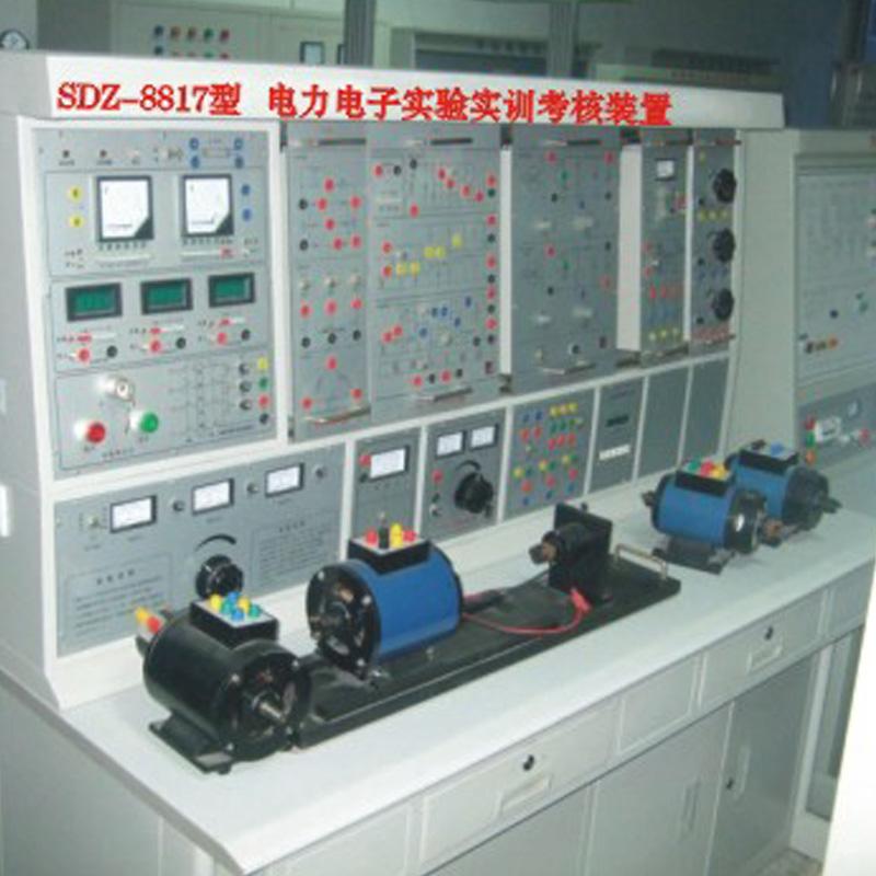 SDZ-8817型-电力电子实训考核装置