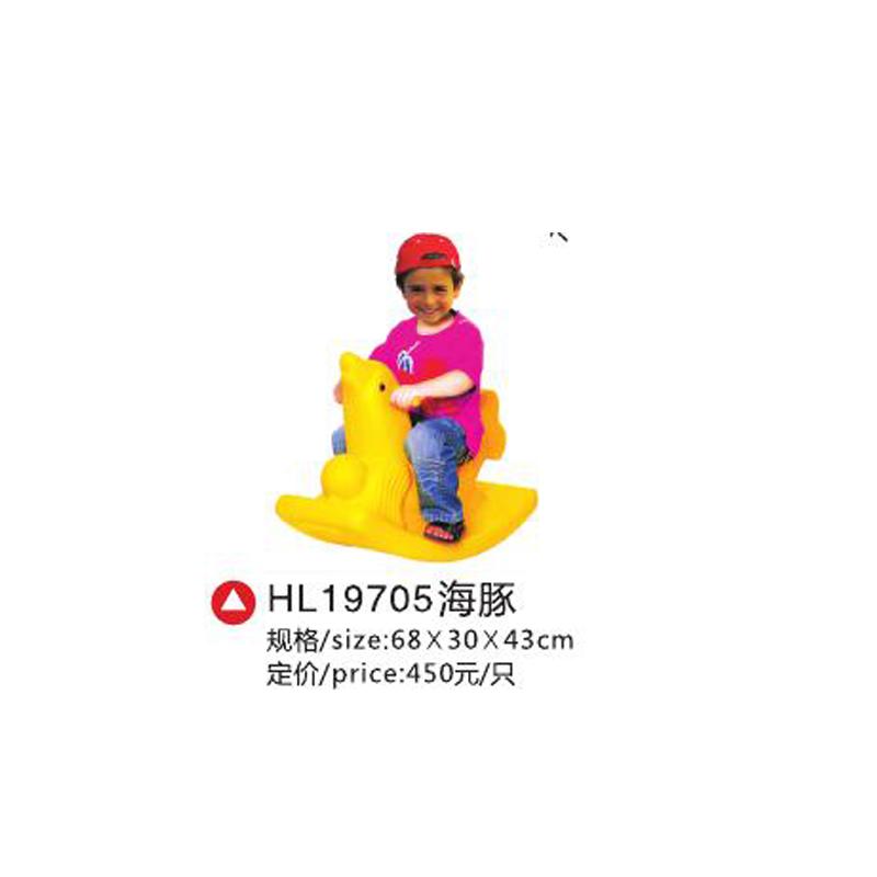 HL17905