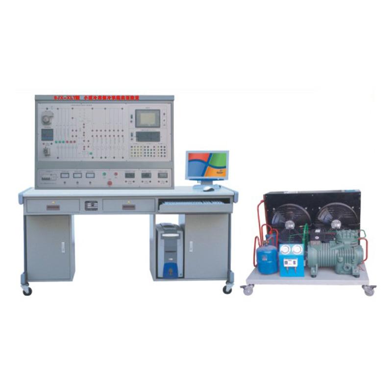 SJX-XLT型-小型冷库制冷系统实训装置